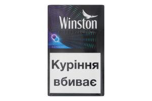 Сигареты с фильтром Winston Expand Duo 20шт