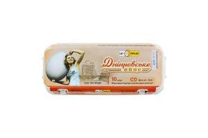 Яйца куриные высшей категории Днепровское яйцо Це - яйце! к/у 10шт