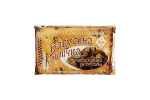Печенье Zhytomir Бабушкина выпечка с шок дропсами