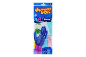 Перчатки хозяйственные S Art Smart Фрекен Бок 1пара