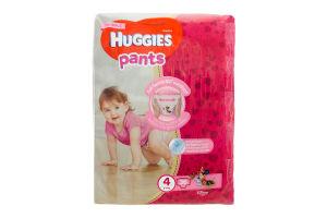 Трусики-підгузники huggies 4, 36шт Дівчатка