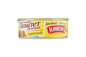 Паштет для дітей від 3років м'ясний Курячий Онисс Junior з/б 100г
