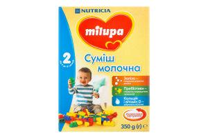 Смесь молочная сухая для детей от 6 до 12мес 2 Milupa к/у 350г