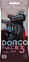 Станки для бритья мужские Dorco 3 лезвия