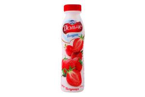 Йогурт 2.5% Полуниця Дольче п/пл 290г