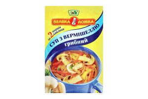 Суп с вермишелью грибной быстрого приготовления Велика Ложка м/у 18г