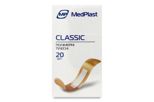 Набір пластирів полімерних тілесних Classic MedPlast 20шт