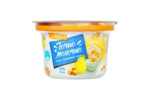 Десерт 5% творожный Груша-Карамель Точно молочно ст 180г