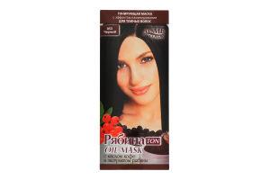 Маска для волос тонирующая Рябина TON oil mask Черный №053 Acme Color 30мл