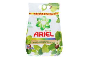 Порошок стиральный Аромат масла ши Color Ariel 4.5кг