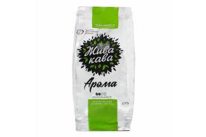 Кава натуральна смажена мелена Арома Жива кава м/у 70г