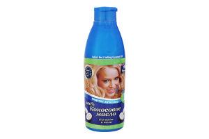 Олія кокосова для волосся і тіла Parachute 100мл