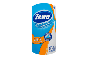 Рушники паперові 2-х шарові Zewa 1шт