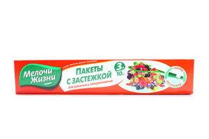 Пакети Domi для зберігання й заморожування продуктів 10шт
