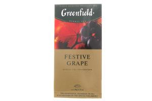 Чай трав'яний Festive Grape Greenfield пакет 2г*25шт