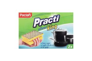 Губки для посуды Silver King Practi Paclan 2шт