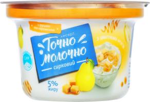 Десерт 5% сирковий Груша-Карамель Точно молочно ст 180г