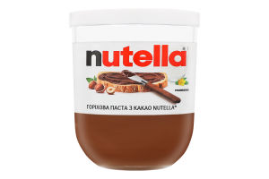 Паста горіхова з какао Nutella с/б 200г