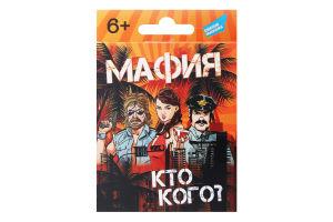 Гра настільна для дітей від 6років №2005_UA Мафія+ Dream makers 1шт