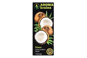 Олія Aroma kraina Кокос 115мл