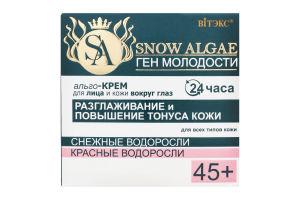 Альго-крем для лица и кожи вокруг глаз 45+ Snow Algae Вітэкс 45мл