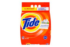 Порошок пральний Tide + Lenor 4.5 кг х4