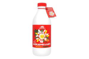 """Напій кисломолочний """"Ацидофілакт"""" з наповнювачем """"Обліпиха-Кропива"""" 2,3% жиру """"Добриня"""", бут., 900 г"""