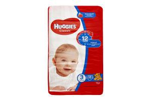 Підгузки дитячі 4-9кг Classic Huggies 58шт