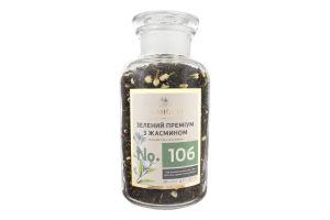 Чай зеленый с жасмином №106 Премиум Teahouse с/б 300г