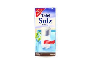 Сіль EDEKA дрібна столова 500г Німеччина