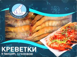 Креветки в панцирі сирі заморожені Polar Seafood з/г к/у 800г