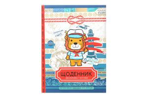 Дневник школьный 48 листов №1989 Art studio of Happiness 1шт