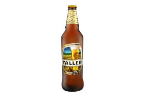 Пиво 0.5л 5.3% светлое пастеризованное Taller бут