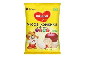 Коржики для дітей від 7міс рисові з яблуком Milupa м/у 40г