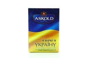Чай черный байховый листовой Желто-голубой Askold к/у 100г