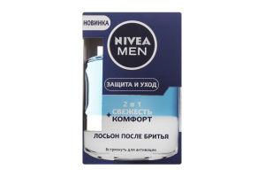 Nivea лосьйон п/гоління Захист та Догляд 2 в1 Свіжість та Комфорт, 100мл