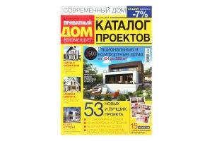 Журнал Современный дом каталог проектов