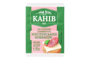 Сыр плавленый 45% с ароматом охотничьих колбасок Канів 1971 м/у 85г