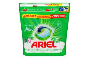 Засіб миючий синтетичний рідкий у розчинних капсулах Гірське Джерело Ariel 45х27г