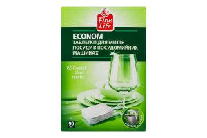 Таблетки для мытья посуды в посудомоечных машинах Econom Fine Life 90х18г
