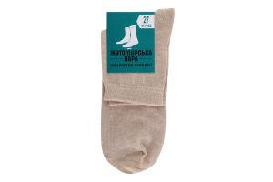 Шкарпетки чоловічі Житомирська пара №674842 27 бежевий