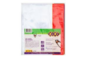 Обкладинки для зошитів А5 №ZB.4700-99 Kids Line Zibi 10шт