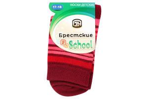 Носки детские Брестские 3081 804 т.бордо р.17-18