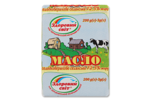 Масло 72.5% солодковершкове селянське Здоровий світ м/у 200г