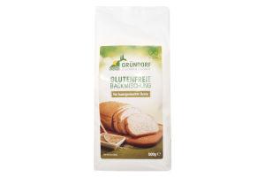 Суміш пекарська для випікання домашнього хліба Grundorf м/у 500г