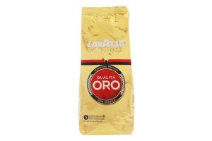 Кофе натуральный жареный в зернах Qualita Oro Lavazza м/у 250г