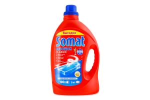 Засіб для миття посуду в посудомийних машинах Порошок Classic Somat 3кг