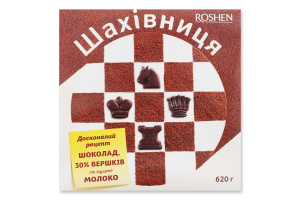 Торт Шахматка Roshen к/у 620г
