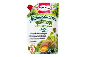 Майонез 67% натуральный Оливковый МакМай д/п 300г