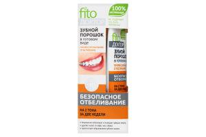 Fito Доктор зубний порошок Професійне відбілювання 45мл